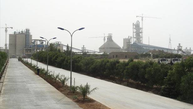 Company Profile - National Cement Share Company